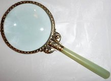 Antique Magnifying Glass ~ w/Brass Rim & Jade Handle in Chicago, Illinois