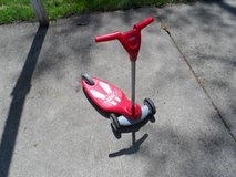 Kids Scooter in Bartlett, Illinois