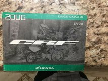 2006 honda crf70f owners manual  like new in Orland Park, Illinois
