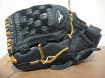 """MIZUNO Youth MVP GPL1150D2 11.5"""" LHT Right Hand Baseball Glove in Fort Campbell, Kentucky"""