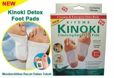 nib kiyome kinoki cleansing detox foot pads 2boxes = 20 pads in Quantico, Virginia