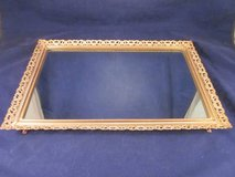 "Filigree Gold Color Metal Mirrored Vanity Perfume Dresser Tray 18""x12"" in St. Charles, Illinois"