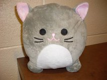 FAB-NY Plush Cat Piggy Bank (T=37) in Fort Campbell, Kentucky