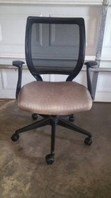 Office Chair in Fort Campbell, Kentucky