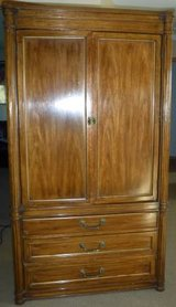 Vintage Drexel Armoire - Wood Cabinet w/Drawers -Project Piece in Naperville, Illinois