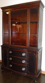 "Antique / Vintage Smaller (44""W) China Cabinet in Orland Park, Illinois"