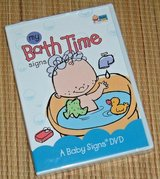 NEW The Baby Signs Program My Bath Time Signs DVD in Joliet, Illinois