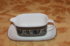 Mikasa Intaglio Arabella Gravy Sauce Boat with Under Plate CAC01 in Kingwood, Texas