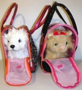 2 Pucci Pups ~Puppy Dog + Kitty Cat w/Purse Carrier in Orland Park, Illinois