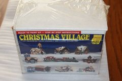 New Sealed ACCENTS UNLIMITED Christmas Village TOYLAND #21613 in Houston, Texas