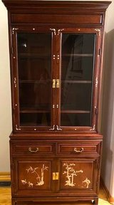 Rosewood w/Asian Mother of Pearl 3'W China Cabinet w/Light in Orland Park, Illinois