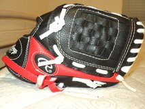 Rawlings Players Series Youth T-Ball Glove, Regular, Basket-Web, 9 Inc in Fort Campbell, Kentucky