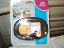SafeFit 2-in-1 Auto Mirror (T=40/7) in Fort Campbell, Kentucky