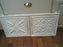 TWO METAL WALL HANGERS FLORAL MOTIF ,SHABBY CHIC WHITE in Naperville, Illinois