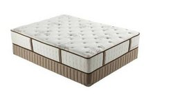 Stearns and Foster Cayla 12.5 Inch Ultra Firm King Size Mattress in Oswego, Illinois