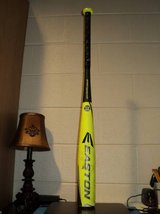 EASTON SL16S5005 S500 (SS) in Fort Campbell, Kentucky