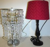 Clear Beaded & Black Lamp w/Pink (Magenta) Shade in Orland Park, Illinois