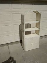 Wicker Cabinet (Free Delivery) in Naperville, Illinois
