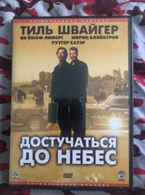 dvd movies Russian Language movie Knockin Heavens Door in Batavia, Illinois