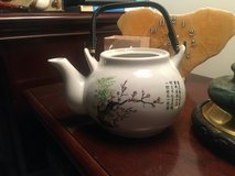 Antique Taiwanese Porcelain Teapot with Handle But No Lid in Fort Belvoir, Virginia