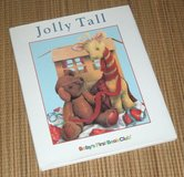 Vintage 1995 Jolly Tall Over Sized Hard Cover Book Babys First Book Club in Yorkville, Illinois