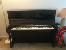 Yamaha U1 Upright Polished Ebony Piano in Beautiful Condition in Fort Belvoir, Virginia