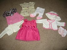 """(NEW) FITS AMERICAN GIRL OR ANY 18"""" DOLL * 8 PIECE COLLECTION DOLL CLOTHES in Glendale Heights, Illinois"""