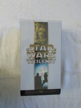 star wars vhs box set trilogy 2000 lucasfilm thx digitally mastered in Clarksville, Tennessee