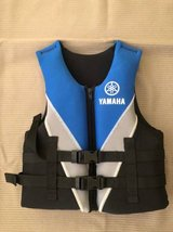 Yamaha youth size vest life jacket in Plainfield, Illinois