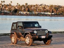 Negotiable - 2011 Jeep Wrangler LOW MILES Clean title in Miramar, California