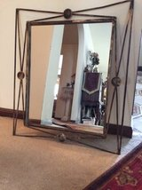 ACCENT WALL MIRROR in Chicago, Illinois