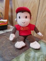"""Vintage Small Stuffed CURIOUS GEORGE Monkey! 9"""" in Bellaire, Texas"""