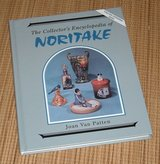 Vintage 1984 Collectors Encyclopedia of Noritake Hard Cover Book Porcelain China in Joliet, Illinois
